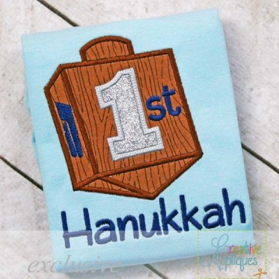 first-hanukkah-applique