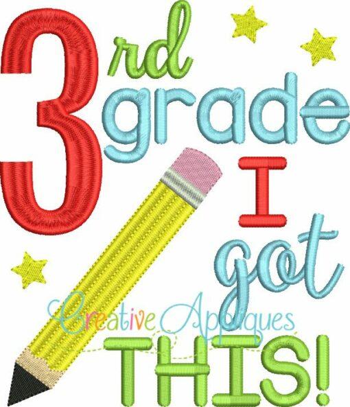 third-3rd-grade-i-got-this-embroidery-design