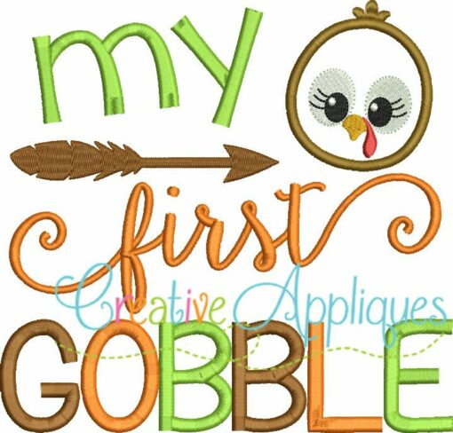 my-first-gobble-applique-embroidery-design